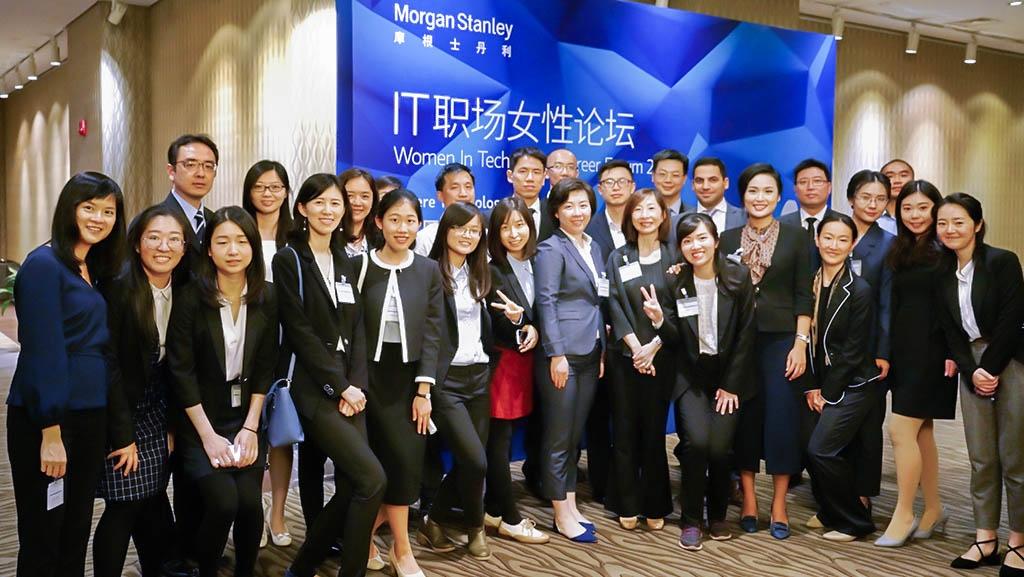 第一职场论坛职业_摩根士丹利中国信息技术部主办第三届技术女性职业论坛
